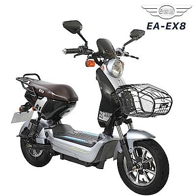 【e路通】EA-EX8 9好騎 48V鉛酸電池 前後鼓煞車 電動車(電動自行車)
