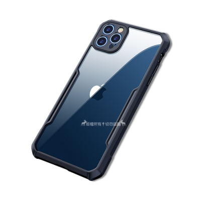 XUNDD 軍事防摔 iPhone 12 Pro Max 6.7吋 鏡頭全包覆 清透保護殼 手機殼(海軍藍)