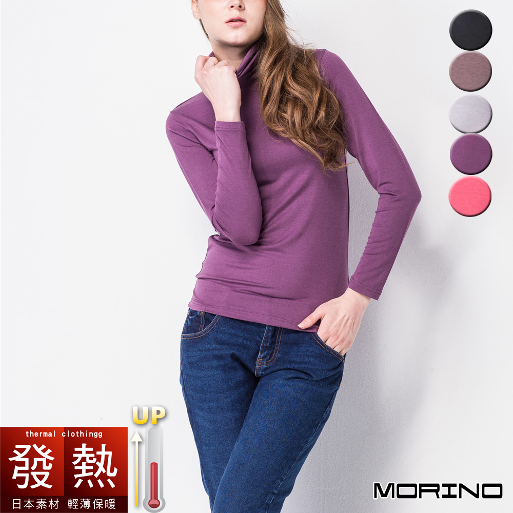 衛生衣(超值2件組) 女 發熱衣 長袖T恤 高領衫MORINO