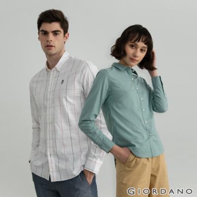 【時時樂】GIORDANO 四季百搭彈力牛津紡襯衫(男女款任選)