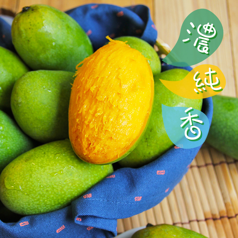 【鮮果日誌】盛夏土芒果(4.5台斤禮盒裝)