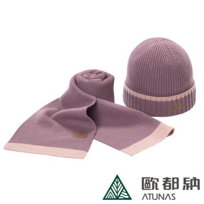【ATUNAS 歐都納】針織保暖帽子圍巾組A2AH1908N豆沙粉/休閒旅遊/登山賞雪配件
