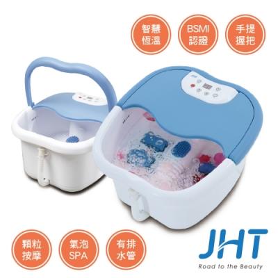 JHT 中桶高級泡腳機(智慧恆溫設計) K-1630