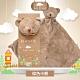 美國 Angel Dear 動物嬰兒安撫巾禮盒版 (棕色小熊) product thumbnail 1