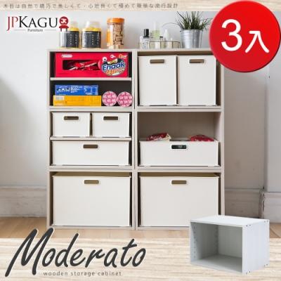 JP Kagu 日式品味DIY木質單格空櫃/收納櫃3入(木紋白)