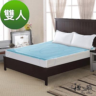 精靈工廠 吸濕排汗 4D立體酷涼透氣床墊-雙人