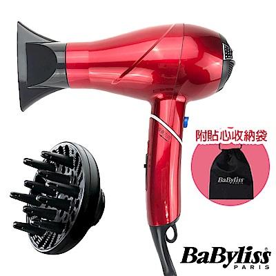 Babyliss 1400W專業護髮柔髮負離子吹風機 270RW