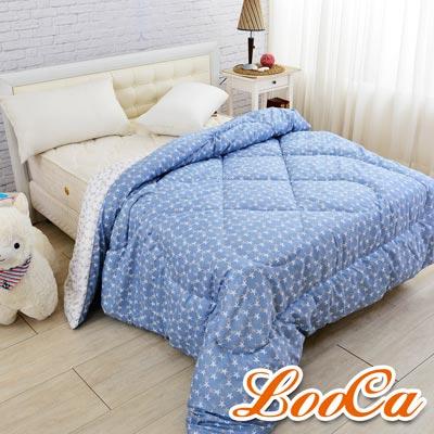 LooCa 安地斯山秘魯羊駝暖冬被-2入
