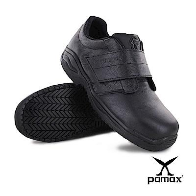 PAMAX帕瑪斯止滑鞋【超彈力氣墊、紳士型止滑安全鞋】抗滑工作鞋、男女