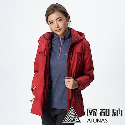 歐都納 GORE-TEX 女款防水二件式羽絨外套 A-G1525W 紅
