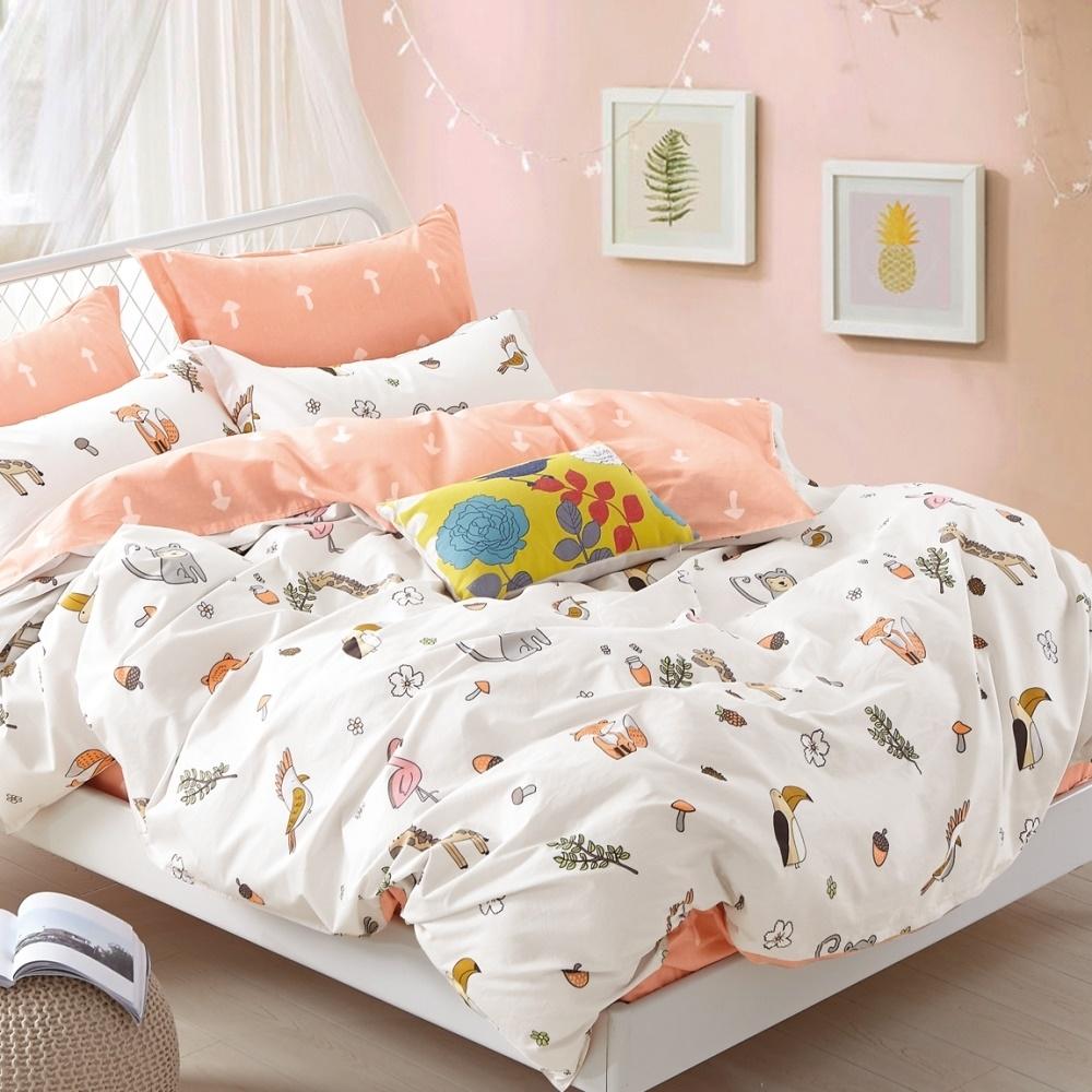 La Lune  MIT頂級精梳棉200織紗雙人床包枕套3件組 熱情娜拉