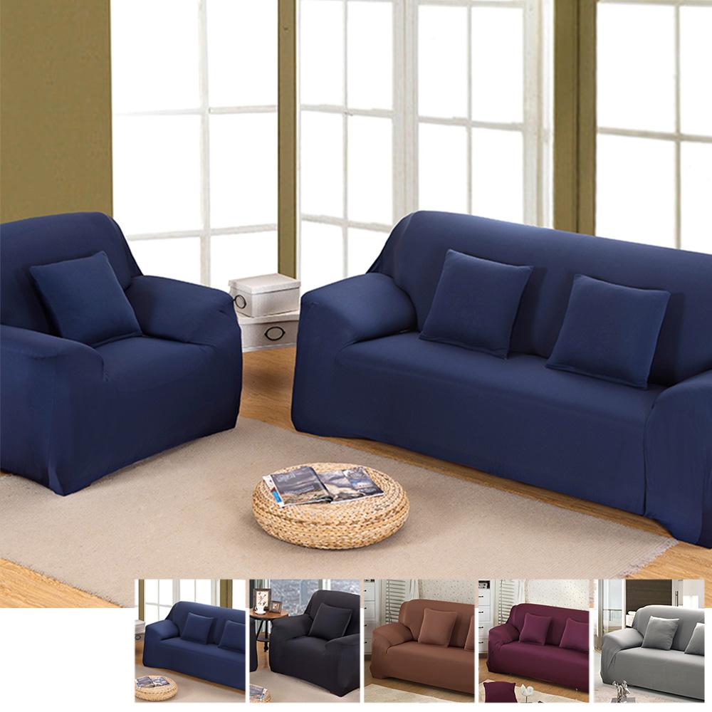 日創優品 環保色系超柔軟彈性三人沙發套-3人座