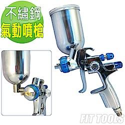 良匠工具 氣動側杯噴漆槍/噴槍 400c.c 不鏽鋼噴嘴 台灣製造