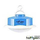 中華豪井飛盤型移動掛燈(充電式)(ZHEL-FP01)