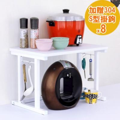 頂堅 空間倍增-超耐重雙層廚房收納架/置物架(加贈8入304不鏽鋼S型掛鉤) 二色