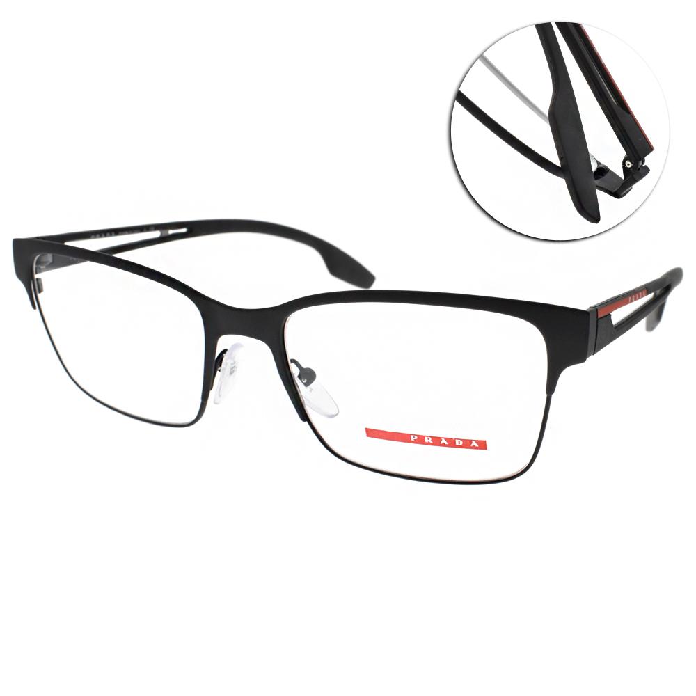 PRADA光學眼鏡 時尚休閒/黑#VPS55I DG01O1