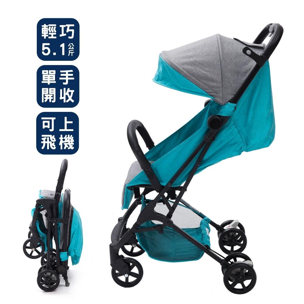 YoDa 超輕量手提登機嬰兒推車-優雅綠