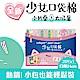 好自在少女口袋棉(淡香棉柔)24cmx20片 /包 product thumbnail 1