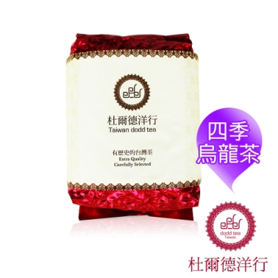 【DODD Tea杜爾德】原鄉四季烏龍茶超值嘗鮮包(4兩真空保鮮裝/150g)