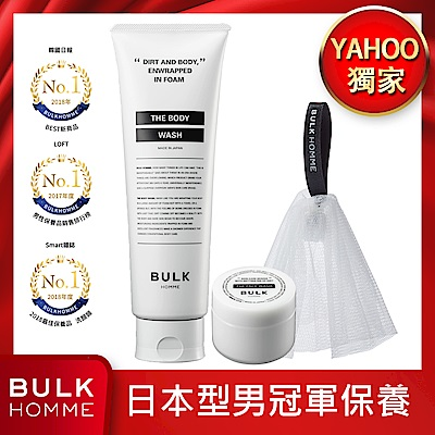 BULK HOMME 本客 沐浴霜250g+ 潔顏霜25g+輕便型起泡網