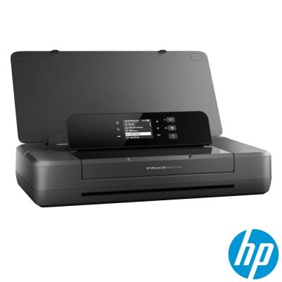 HP Officejet 200 Mobile Printer 彩色無線 WiFi 噴墨印表機