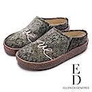 ED Ellen DeGeneres 舒適休閒絨面動物厚底便鞋-綠色
