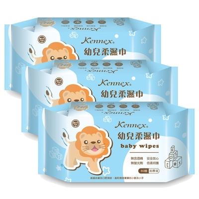 【肯尼士】KC-575535幼兒 純水柔濕巾 加厚 80抽(濕紙巾 台灣製 無酒精 無螢光劑)(9包裝)