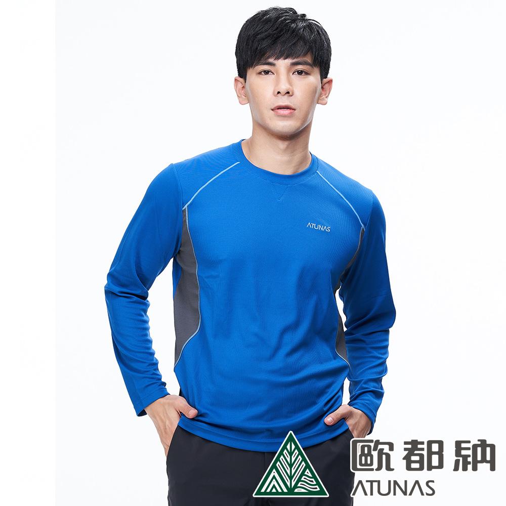 【ATUNAS 歐都納】男款POLARTEC防曬抗臭長袖T恤A-T1916M藍