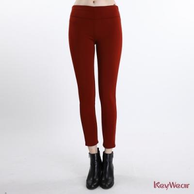 KeyWear奇威名品    貼合絨毛保暖美型內搭長褲-暗紅色
