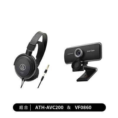Creative VF0860 + ATH-AVC200 視訊耳機組合