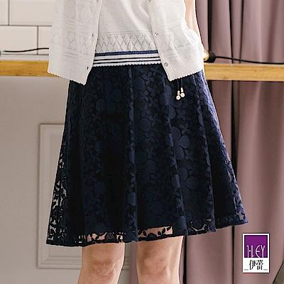 ILEY伊蕾 縷空蕾絲12片剪接小圓裙(藍)