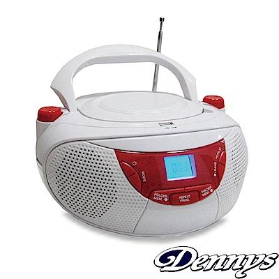 Dennys USB/MP3/CD/數位收音手提音響(MCD-309U)