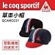Le Coq sportif 公雞牌 單車小帽 QCAMGC01