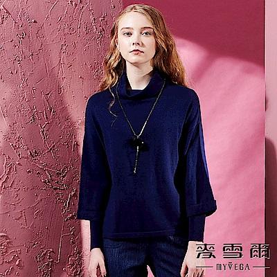 【麥雪爾】羊毛小高領假兩件寬袖上衣