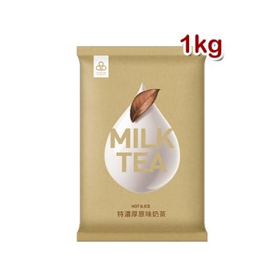 開元食品 特濃厚原味奶茶1kg