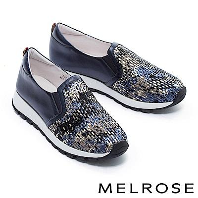 休閒鞋 MELROSE 酷炫迷彩編織造型異材質拼接全真皮厚底休閒鞋-藍