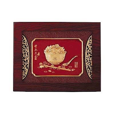 My Gifts 立體金箔畫-豐衣足食富貴金飯碗 (框畫系列20x25cm)