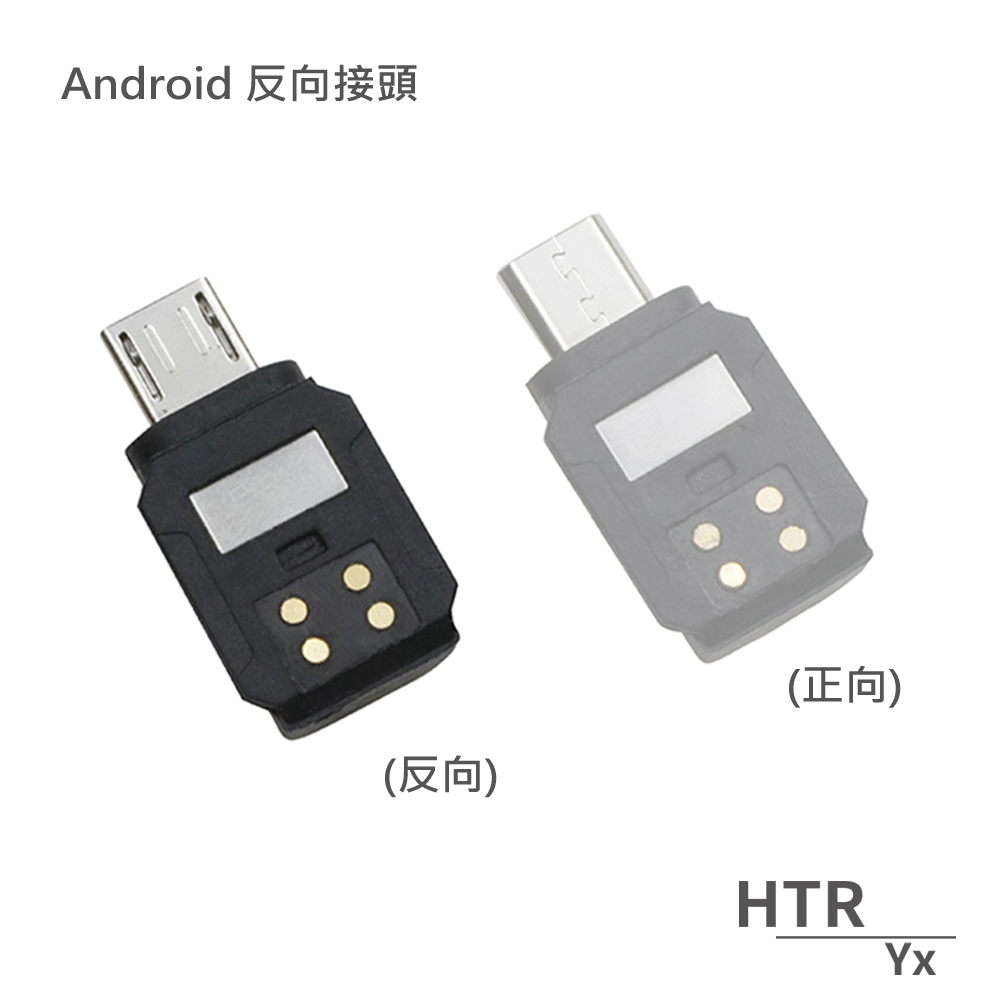 HTR Yx Android(安卓)反向接頭 For OSMO Pocket product image 1