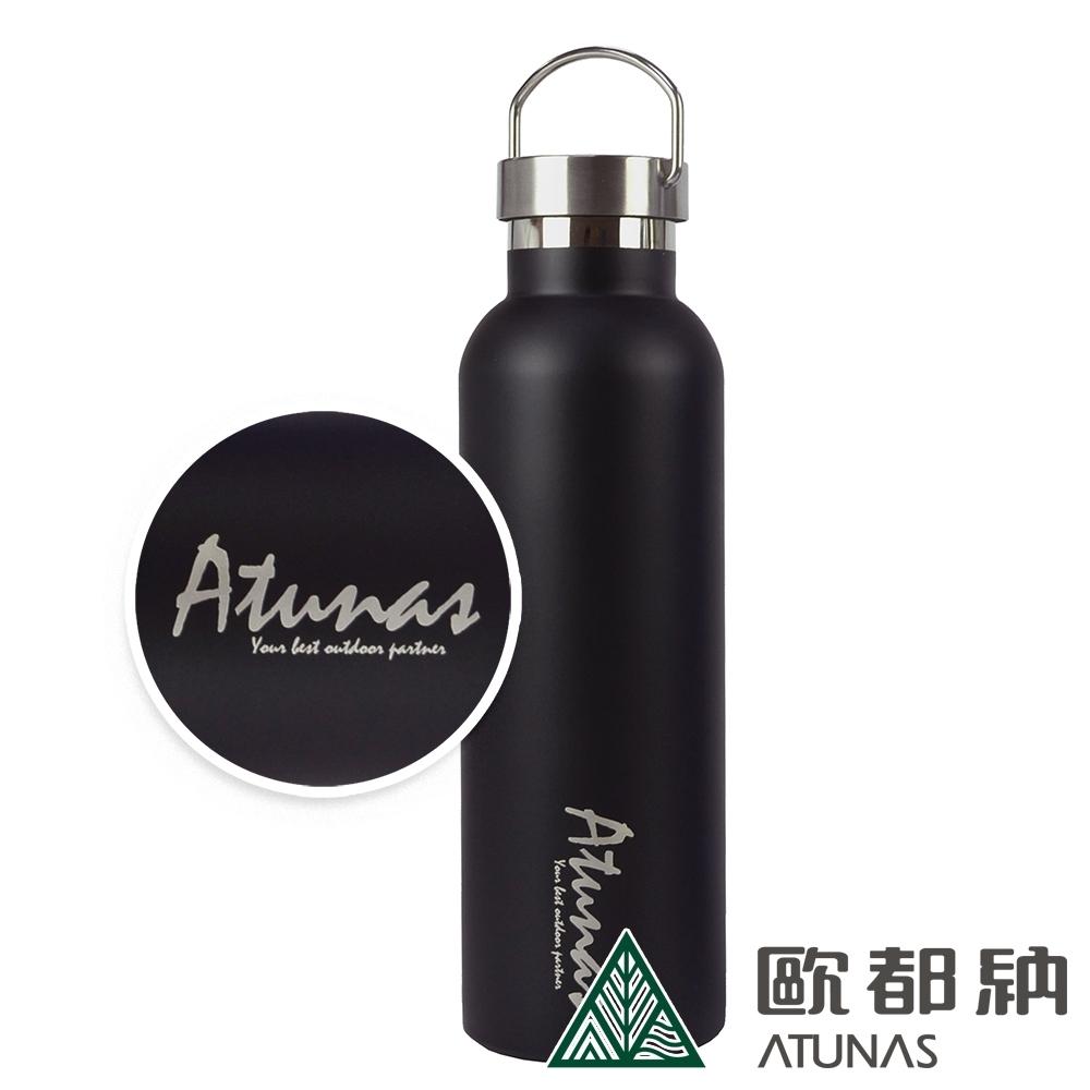 【ATUNAS 歐都納】不鏽鋼運動真空保溫瓶750ml(A1KTAA03N黑)