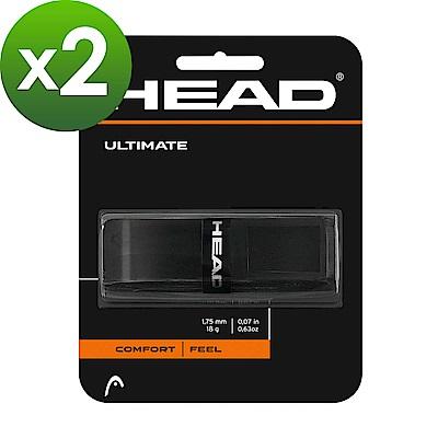 HEAD Ultimate 底層握把布/握把皮-2卡 285507