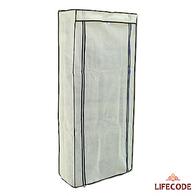 LIFECODE 防塵套-3色可選(可調式十層鞋架專用)