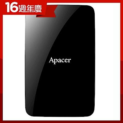 (週慶)Apacer 宇瞻 AC233 1TB USB3.1(2.5吋行動硬碟)