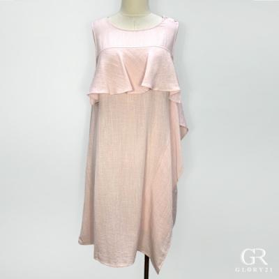 GLORY21 荷葉邊飾圓領洋裝_粉紅