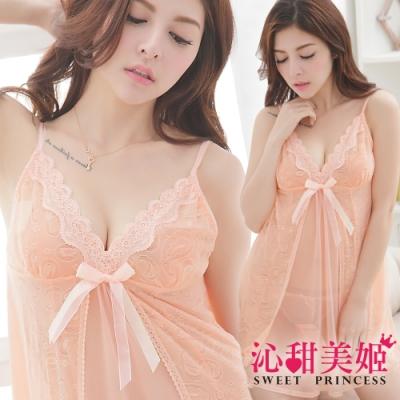 奢華網紗睡衣裙組 細肩帶深V美胸+幾何繡花雙層裙擺 沁甜美姬(粉桔)