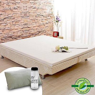 (新鮮人組)雙人5尺-LooCa法國防蹣防蚊技術HT5cm乳膠舒眠床墊(共2色)