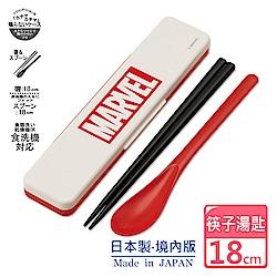 復仇者聯盟 環保筷子+湯匙組