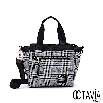 OCTAVIA8 - 呢喃  三層毛呢格紋三層手提肩斜三用水餃包 - 水色藍
