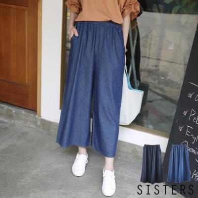 歐膩顯瘦穿搭!韓國水洗牛仔寬褲裙 SISTERS