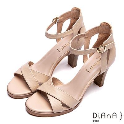 DIANA交叉蜥蜴壓紋羊皮高跟涼鞋-魅力佳人-米