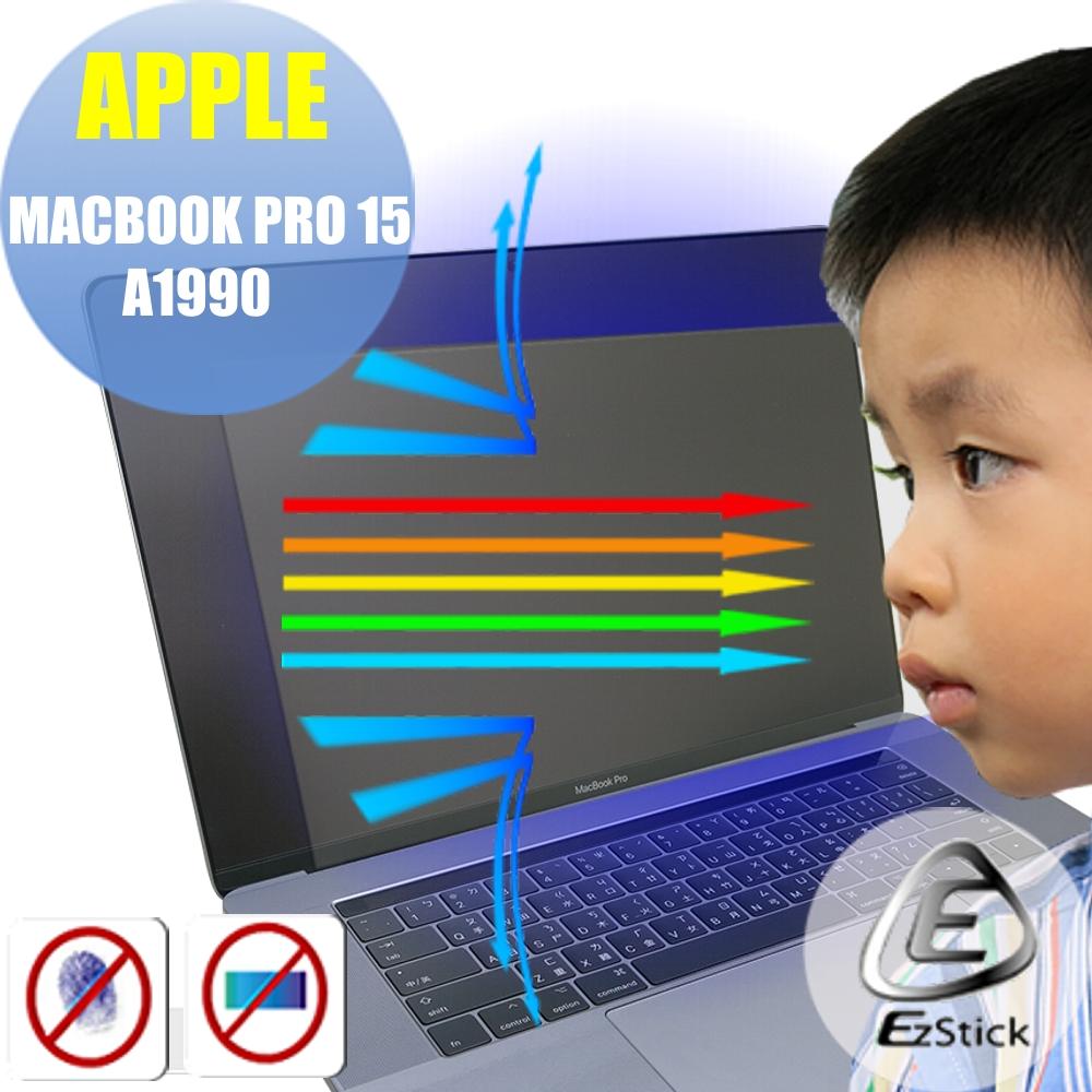 EZstick MacBook Pro 15 2018 A1990 專用防藍光螢幕貼
